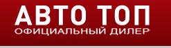 Логотип Авто топ
