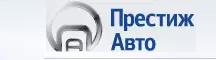 Логотип Престиж-Авто