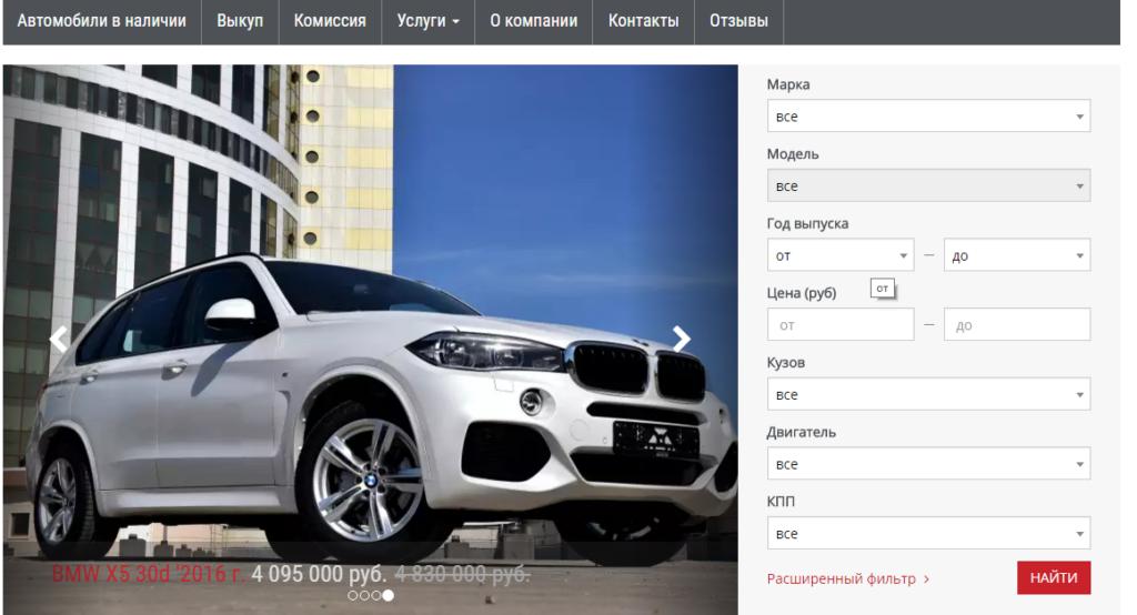 Официальный сайт Istok-auto