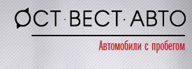 Логотип Ост Вест Авто