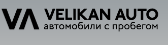 Логотип Великан-Авто