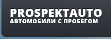 Логотип Проспект авто
