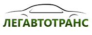 Логотип Легавтотранс