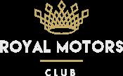 Логотип Роял Моторс