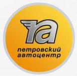 Логотип Петровский
