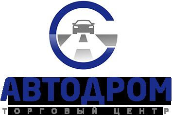 Логотип Автодром