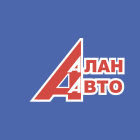 Логотип Алан-Авто