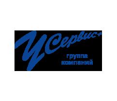 Логотип У Сервис+