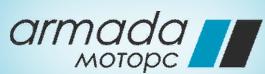 Логотип Армада Моторс