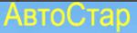Логотип Автостар