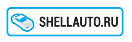 Логотип Шелл Авто