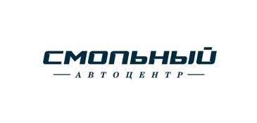Логотип АВТОЦЕНТР СМОЛЬНЫЙ