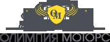 Логотип Автосалон Олимпия Моторс