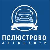 Логотип Полюстрово