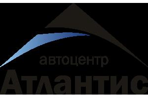 Логотип АТЛАНТИС