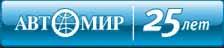 Логотип Автомир