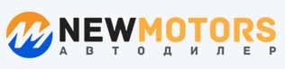 Логотип Нью Моторс