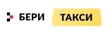 Логотип Бери Такси