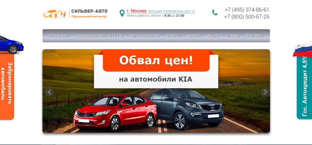 Рейтинг надежных автосалонов москвы авто с пробегом лучшие неофициальные автосалоны москвы