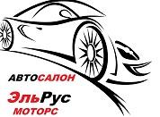 Логотип ЭльРус