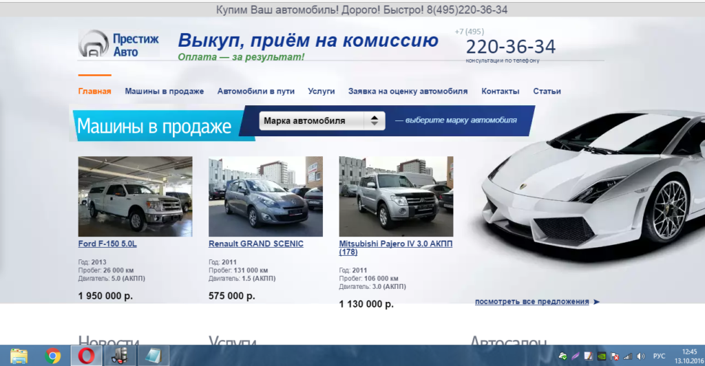 отзывы об автосалоне вавилов city в москве