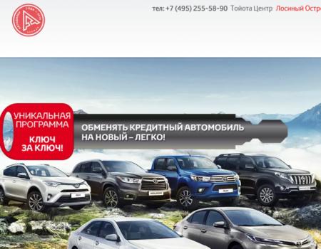 Отзывы об автосалоне русавто в москве отзывы снять помещение под автосалон в москве