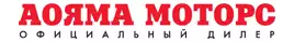 Логотип Аояма Моторс