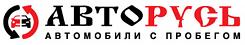 Логотип Авторусь трейд