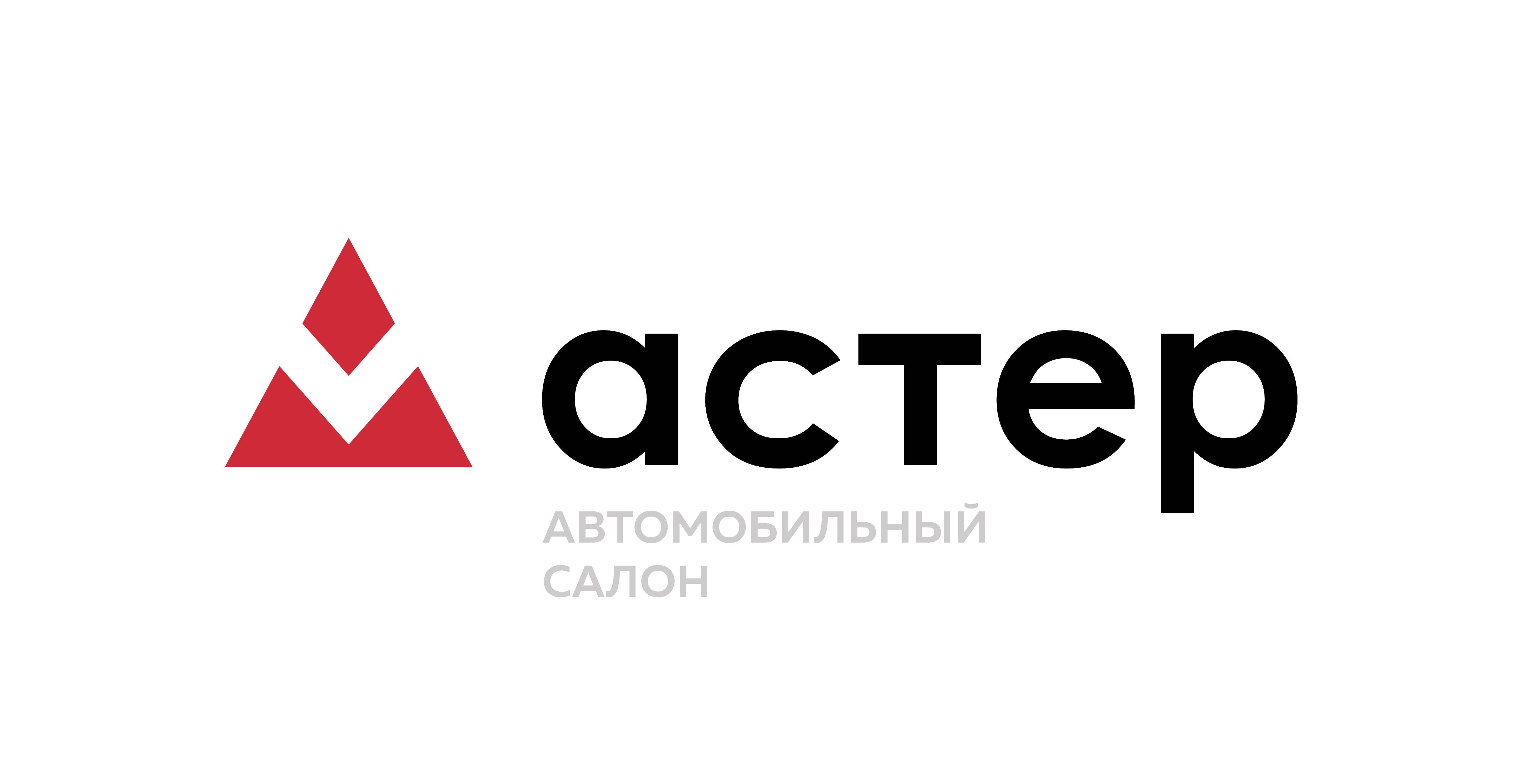 Логотип Астеравто